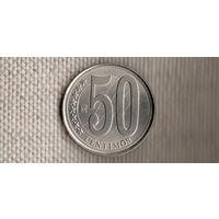 Венесуэла 50 сентимо 2007(dic)