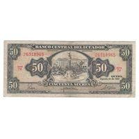 Эквадор 50 сукре 1982 года. Более редкий год!