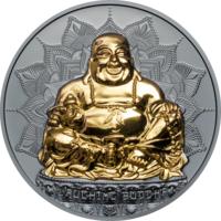 "Палау 10 долларов 2017г. ""Смеющийся будда"". Монета в капсуле; подарочном футляре; сертификат; коробка. СЕРЕБРО 62,27гр.(2 oz)."