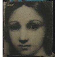 Спасенные шедевры Дрезденской галереи (комплект из 2 книг)