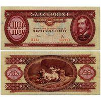 Венгрия. 100 форинтов (образца 1975 года, P171e)