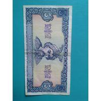 5 гривен 1992.