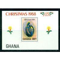 Гана 1988 ** Рождество. Современная живопись