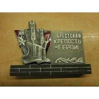 """Настольный сувенир """"Брестская Крепость - Герой"""", высота 6,3 см"""