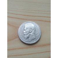 1 рубль 1898 (А Г)