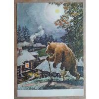 """Хвостенко. Иллюстр. к сказке """"Медведь - липовая нога"""". 1956 г. Чистая"""