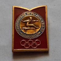 Олимпиада 1980 г., бег с барьерами