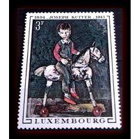 LUXEMBOURG** ~ MNH ~ Большая марка ~ рифленая краска