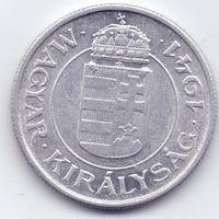 Венгрия, регентство Хорти. 2 пенгё 1941 года.