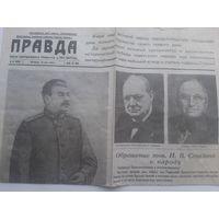 Газета ПРАВДА 10 мая 1945 года
