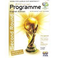 2006. Чемпионат Мира (Германия). Официальная программа