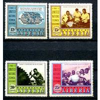 Либерия - 1954г. - ООН. Техническая помощь. - полная серия, MNH, две марки с дефектами клея [Mi 461-464] - 4 марки