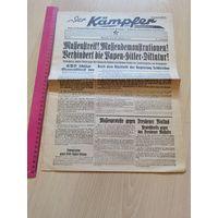 РЕДЧАЙШАЯ ГАЗЕТА СТОПРОЦЕНТНЫЙ ОРИГИНАЛ  КОММУНИСТИЧЕСКАЯ ГАЗЕТА ГЕРМАНИИ БОРЕЦ ОРГАН КОММУНИСТИЧЕСКОЙ ПАРТИИ ГЕРМАНИИ НОМЕР 25 30 ЯНВАРЯ 1933 ГОДА ОСТАНОВИТЬ СМУТУ =ГИТЛЕР =ДИКТАТУРА   ВСЕГО 7 ДНЕЙ