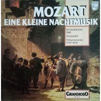 W.A. Mozart  1968, Philips, LP, NM, Holland