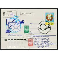 Беларусь 1995 год Конверт первого дня Неделя письма
