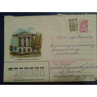 1982 хмк Смоленск