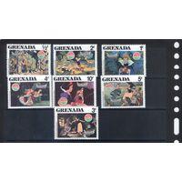 Чистые марки Гренада Белоснежка и семь гномов