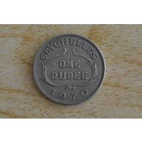 Сейшельские острова 1 рупия 1970