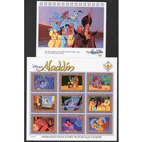 Мультфильм Алладин Дисней Гвиана чистая серия из 1 блока и 1 малого листа (9 марок)