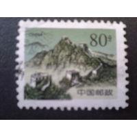 Китай 1998 стандарт великая китайская стена