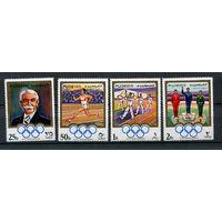 Фуджейра - 1970 - 75-летие Международного Олимпийского комитета - [Mi. 529-532] - полная серия - 4 марки. MNH.