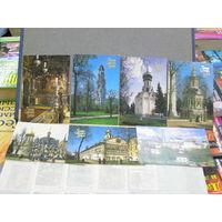 Календарики Города. Храмы