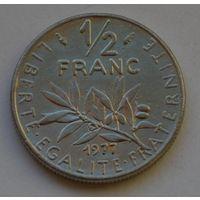 Франция, 1/2 франка 1977 г.