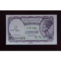Египет 5 пиастров 1982 UNC