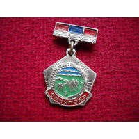 Медаль Монголия