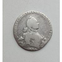 Рубль 1764 Еi, вариант пореже