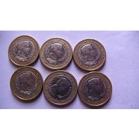 Латвия 1 евро 2014г. распродажа