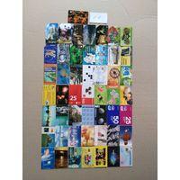 Лот телефонных карт разных стран 50 штук #12