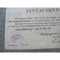 Акция, Германия , 1917 год, оригинал.