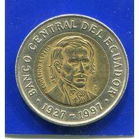 Эквадор 1000 сукре 1997 , биметалл