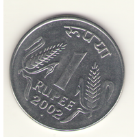 1 рупия 2002 г. МД: Нойда.