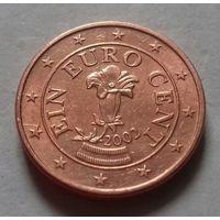 1 евроцент, Австрия 2002 г.