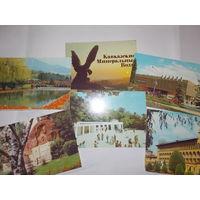 Набор открыток СССР, Кавказские минеральные вода