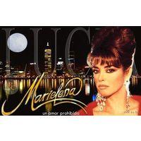 Мариелена / Marielena. Весь сериал. В гл. роли Лусия Мендес (Испания, 1993) Скриншоты внутри