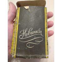 Коробка от сигар Новинка. Старый СССР