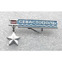 Значки: Севастополь (#0073)