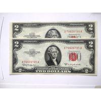 США 2 $ красная печать 1953 С - 2 шт. номера подряд