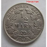 Германия. 1\2 марки 1919 E. Мульденхюттен! Серебро . 112