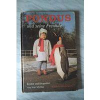 Книга детская на немецком языке 1967 год