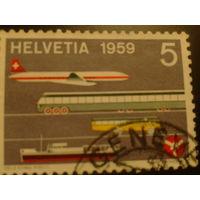 Швейцария. 1959г. Транспорт.