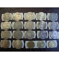 Коллекция - Таиланд 1 бат 17 монет БЕЗ ПОВТОРОВ + бонус