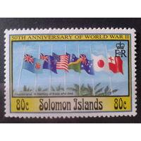 Соломоновы острова 1995 50 лет с окончания 11 мировой войны, флаги**