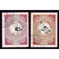 2 марки 1966 год Монголия Борьба 427,429