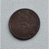 Нидерланды 1/2 цента, 1912 3-15-4