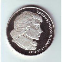 Польша. 100 злотых 1976 г. ( серебро). Тадеуш Костюшко
