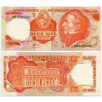 Уругвай. 10.000 песо (образца 1974 года, P53b, XF)